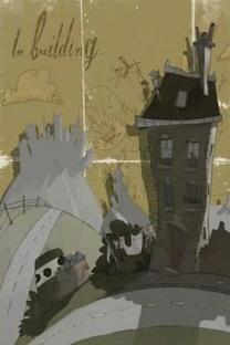 Le Building - Poster / Capa / Cartaz - Oficial 1