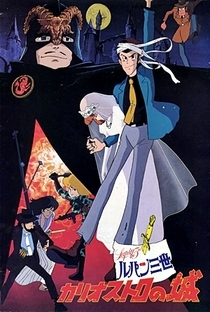 O Castelo de Cagliostro - Poster / Capa / Cartaz - Oficial 13