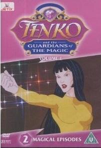 Tenko & Os Guardiães da Mágica - Poster / Capa / Cartaz - Oficial 1