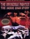 Invincible Fighter: The Jackie Chan Story  - Poster / Capa / Cartaz - Oficial 1