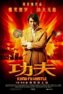 Kung-Fusão - Poster / Capa / Cartaz - Oficial 2