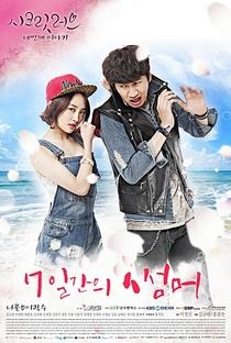 Secret Love - Poster / Capa / Cartaz - Oficial 5