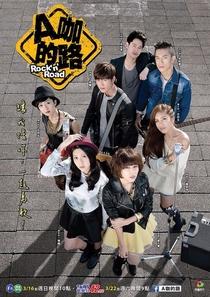 Rock 'n' Road - Poster / Capa / Cartaz - Oficial 1