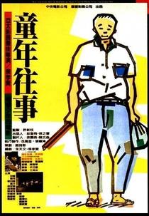 Um Tempo para Viver, um Tempo para Morrer - Poster / Capa / Cartaz - Oficial 6