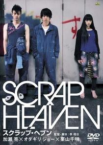 Scrap Heaven - Poster / Capa / Cartaz - Oficial 2