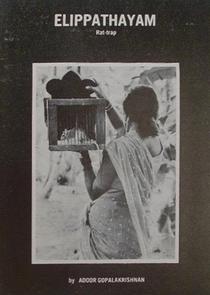 A Ratoeira - Poster / Capa / Cartaz - Oficial 1