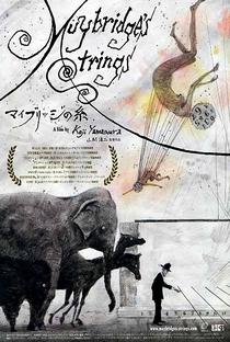 Muybridge no Ito - Poster / Capa / Cartaz - Oficial 2