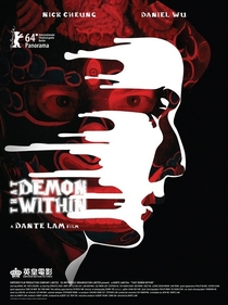 That Demon Within - Poster / Capa / Cartaz - Oficial 2
