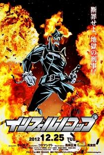 Inferno Cop - Poster / Capa / Cartaz - Oficial 1