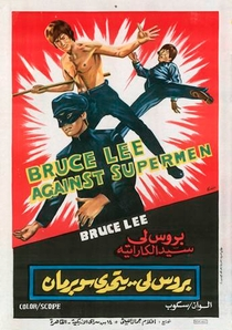 Bruce Lee Against Superman - Poster / Capa / Cartaz - Oficial 3