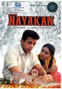 Nayakan - Poster / Capa / Cartaz - Oficial 1