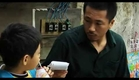 Korean Movie Breathless, 2008 Trailer