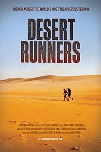 Corredores do Deserto - Poster / Capa / Cartaz - Oficial 1