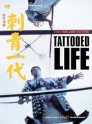 A Vida de um Tatuado (Irezumi ichidai)
