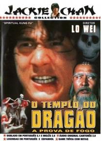 O Templo do Dragão - Poster / Capa / Cartaz - Oficial 3