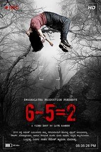 6-5=2 - Poster / Capa / Cartaz - Oficial 1