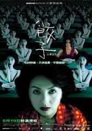 Escravas da Vaidade (Jiao Zi)