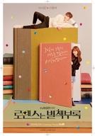 Romance is a Bonus Book (Romaenseuneun Byulchaekboorok)