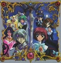 Guerreiras Mágicas de Rayearth (OVA) - Poster / Capa / Cartaz - Oficial 1