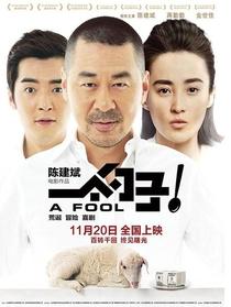 A Fool - Poster / Capa / Cartaz - Oficial 6