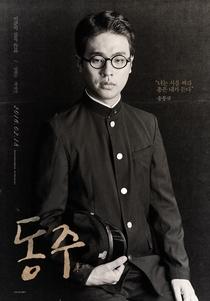 Dongju: The Portrait of a Poet - Poster / Capa / Cartaz - Oficial 5