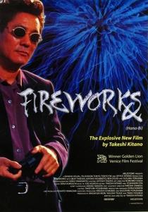 Fogos de Artifício - Poster / Capa / Cartaz - Oficial 5
