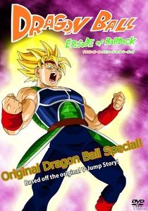 Dragon Ball: Episódio de Bardock - Poster / Capa / Cartaz - Oficial 3