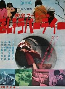 Shinjuku Mad - Poster / Capa / Cartaz - Oficial 1