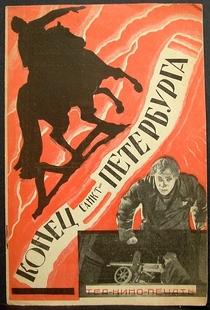 O Fim de São Petersburgo - Poster / Capa / Cartaz - Oficial 1