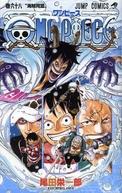 One Piece: Saga 10 - Punk Hazard (One Piece Season 10)
