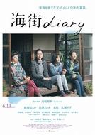 Nossa Irmã Mais Nova (Umimachi Diary)
