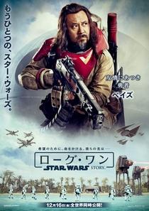 Rogue One: Uma História Star Wars - Poster / Capa / Cartaz - Oficial 44