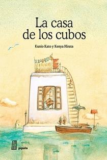 A Casa de Pequenos Cubinhos - Poster / Capa / Cartaz - Oficial 3