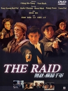 The Raid (Cai shu zhi heng sao qian jun)