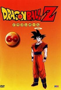 Dragon Ball Z (8ª Temporada) - Poster / Capa / Cartaz - Oficial 14