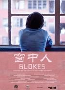 Blokes (Blokes)
