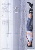 Last Words (Koi suru nichiyobi watashi. Koishita)