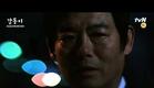 tvN New 금토드라마 갑동이 : 성동일 티저