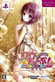 Ro-Kyu-Bu!: Tomoka no Ichigo Sundae - Poster / Capa / Cartaz - Oficial 2
