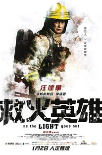 As the Light Goes Out - Poster / Capa / Cartaz - Oficial 6
