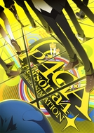 Persona 4: The Golden Animation (Persona 4: The Golden Animation)