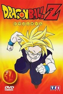 Dragon Ball Z (6ª Temporada) - Poster / Capa / Cartaz - Oficial 16
