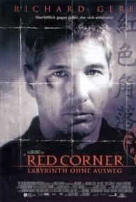 Justiça Vermelha - Poster / Capa / Cartaz - Oficial 1