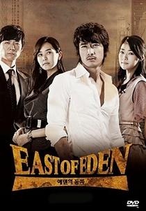 East of Eden - Poster / Capa / Cartaz - Oficial 4