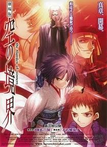 Kara no Kyoukai: Espiral do Paradoxo - Poster / Capa / Cartaz - Oficial 3