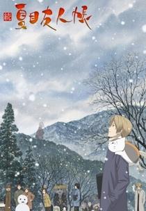 Natsume Yuujinchou (2ª Temporada) - Poster / Capa / Cartaz - Oficial 9
