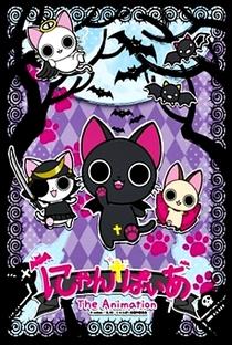 Nyanpire The Animation - Poster / Capa / Cartaz - Oficial 3