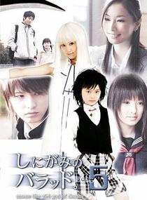 Shinigami no Ballad - Poster / Capa / Cartaz - Oficial 1