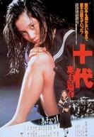 Keiko: Fall of a Teenager (Jūdai: Keiko no baai)