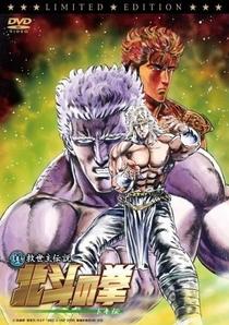 Hokuto no Ken: A lenda de Toki - Poster / Capa / Cartaz - Oficial 1